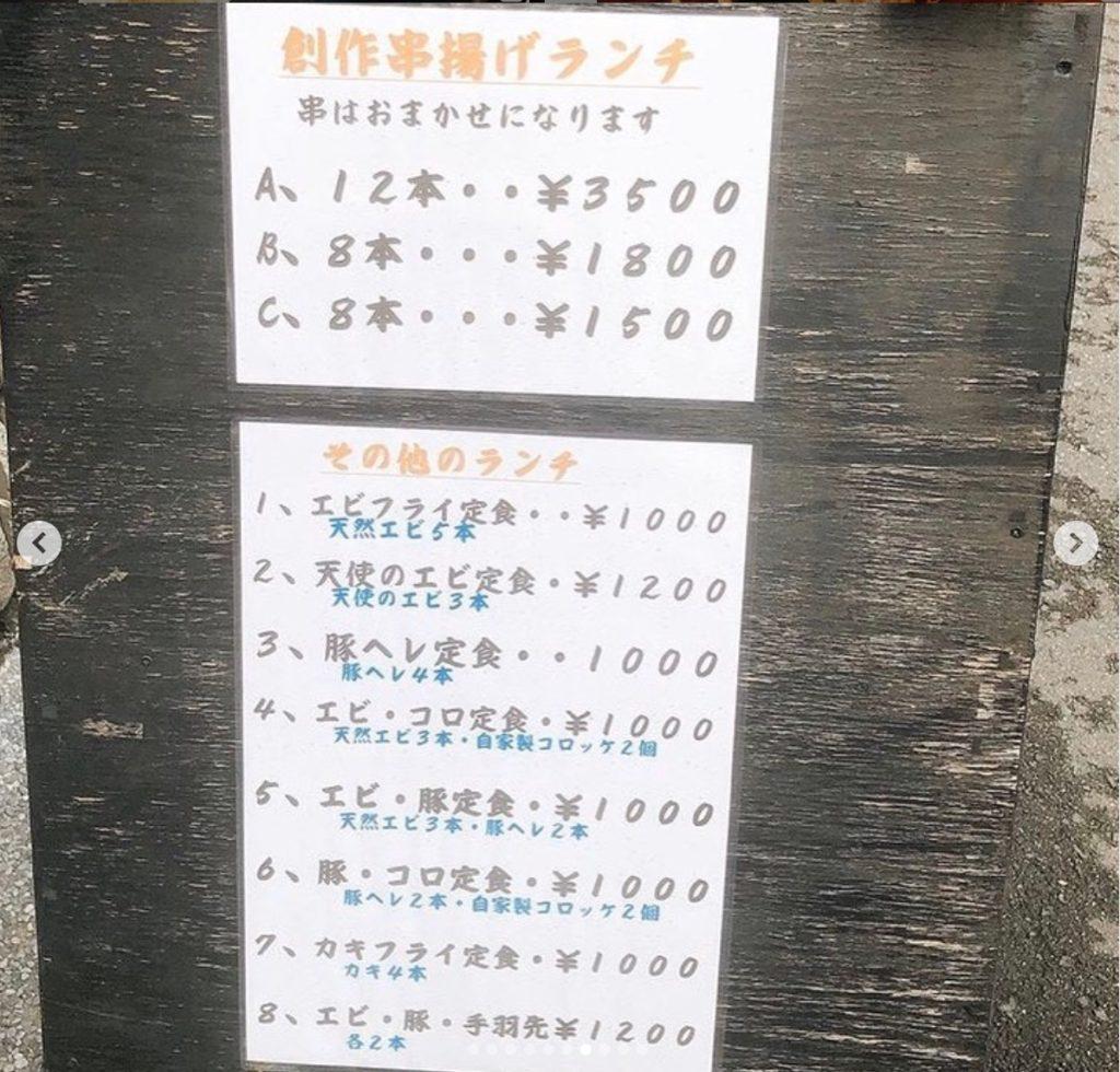 fujikawa7