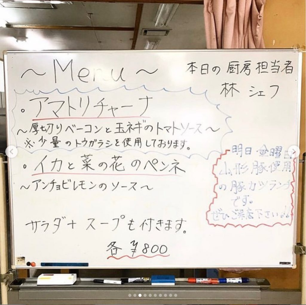 shinshoku2