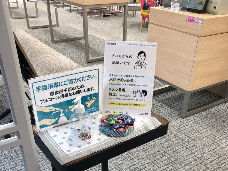 ドコモ小阪_01